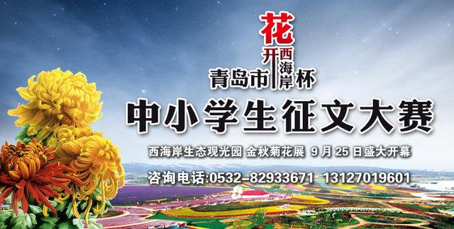 花开西海岸征文|永恒的记忆——南京