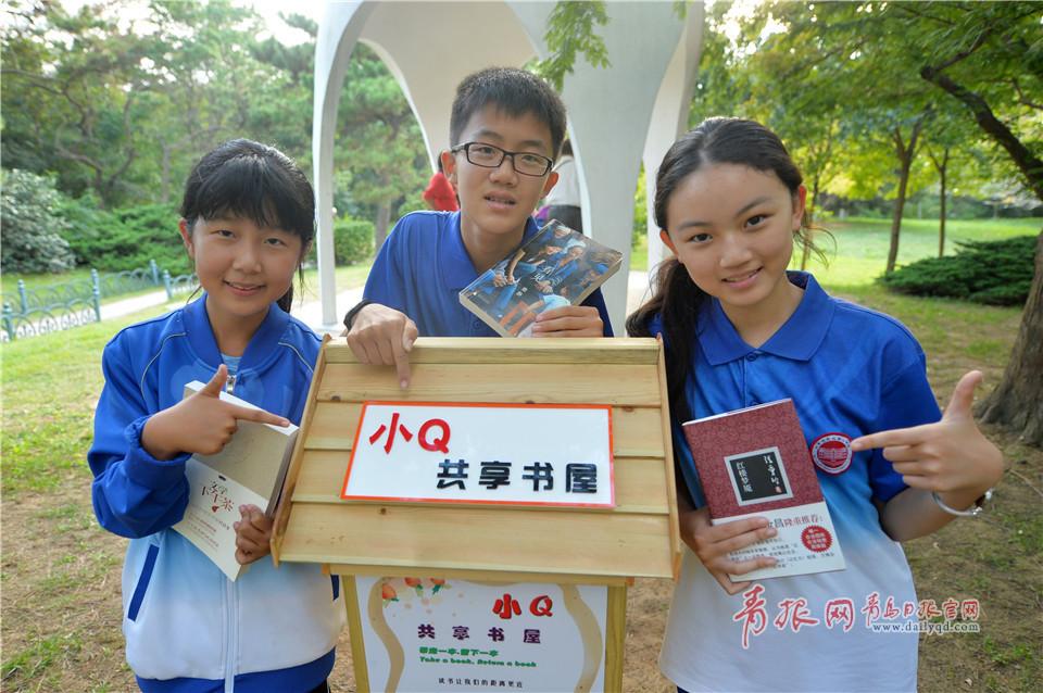 点赞!青岛四名初中生集体创意 打造共享书屋