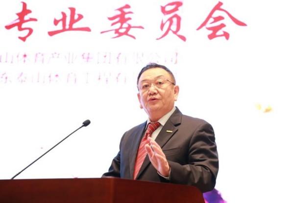 全国政协委员、泰山体育产业集团董事长卞志良。