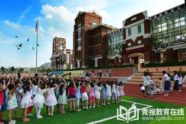 李沧王埠小学校长范明星专访:生态教育  阳光育人