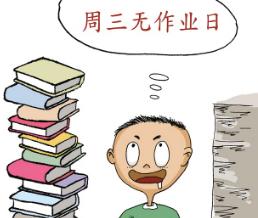 """济南小学生提议每月设""""无作业日"""" 获校长批准"""
