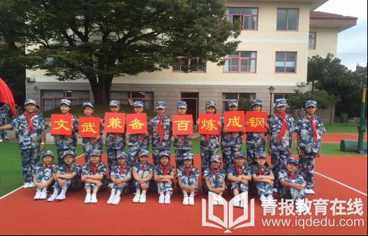 青岛市实验小学:秋季阅兵式 沙场秋点兵