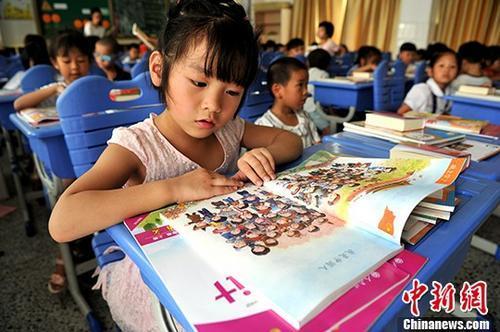 控辍保学攻坚战:学习困难成义务教育阶段辍学主因