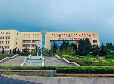 青岛二中2019自招名单公布!180人获得自招资格
