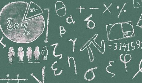 2018青岛中考数学试题解析:追求数学学科素养与育人价值统一