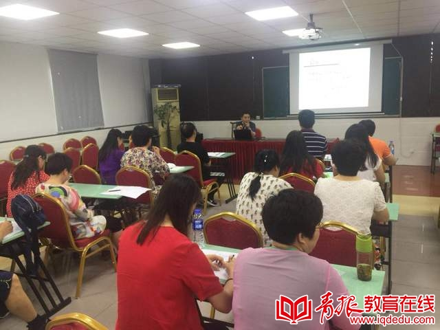 崂山一中老师研修(三):未来课堂引领成长