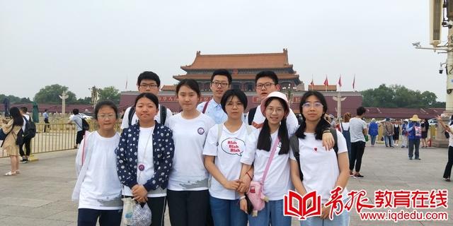 中轴线上赏旗升 诗园画意烟雨中 青岛十六中北京研学开启返程倒计时