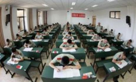 军队高等教育自考专业考试计划和新旧专业课程顶替方案印发