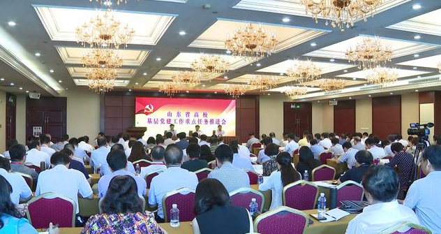 邓云锋:扎实推动高校基层党建工作重点任务落地落实