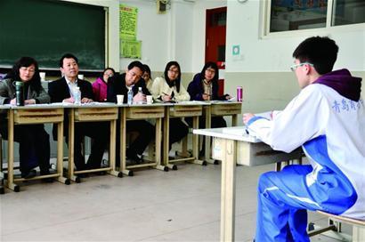 青岛中考新方案基本制定完成 计分科目大幅减少