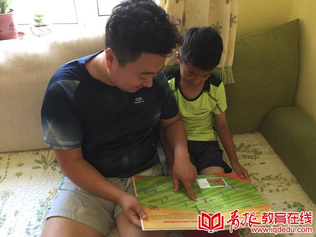 市实验小学一年级三班:父爱无限,伴我阅读