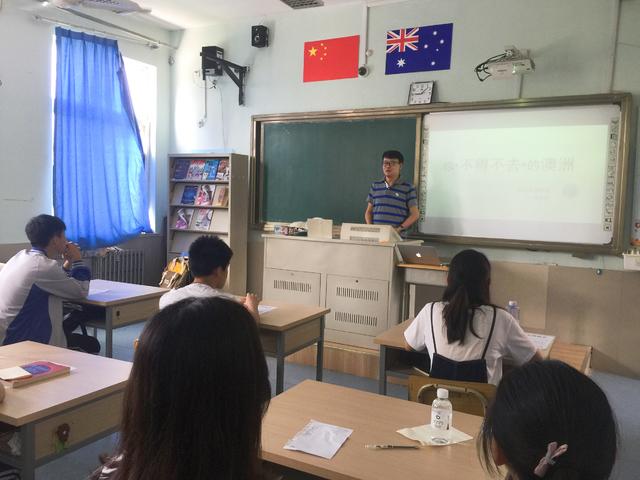 让更多学生近距离接触国外文化,16中青青义教英语公益课堂开讲