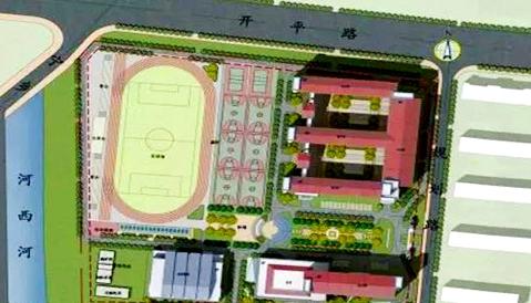 河西中学已开工建设 双山小学预计今年开工