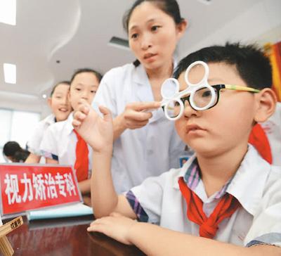 中国青少年近视率世界第一 防控动真格