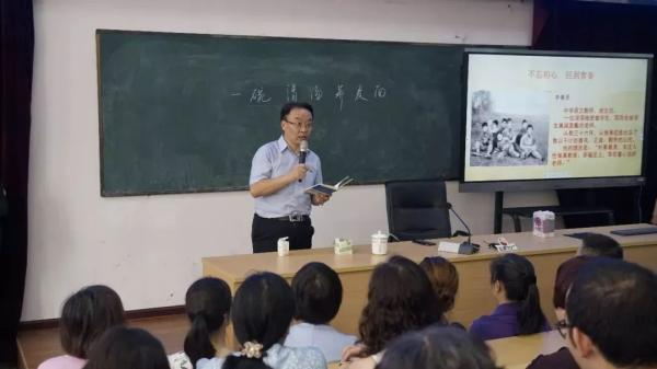 """中学语文特级教师""""最后一课""""热传:教育不能没有浪漫气息"""