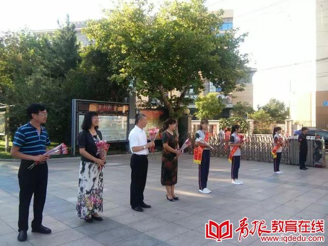 青岛66中庆祝教师节:弘扬高尚师德,做新时代四有好老师