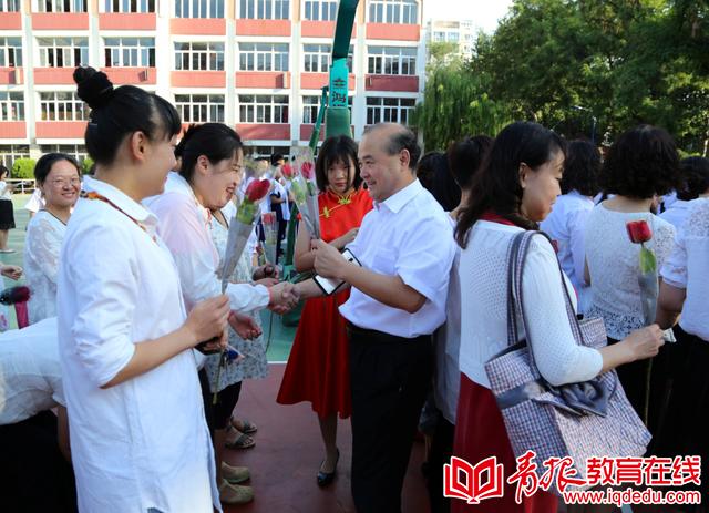 青岛华夏职业学校:绿色教师节   拼搏新超越