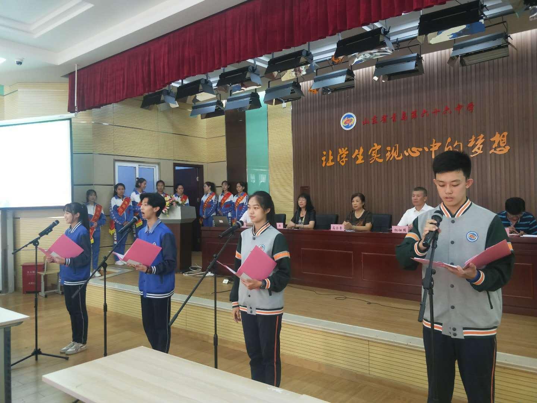 中国教育报社论:新时代教育改革发展的行动指南