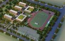 西海岸新区多所中小学有新进展  多家知名高校拟落户