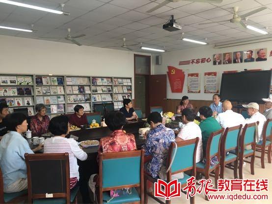 莫道桑榆晚,为霞尚满天 正阳路小学与退休教师共庆教师节