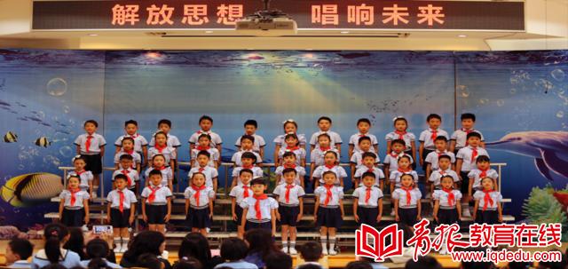 嘉峪关学校三年级五班:彩虹歌声奏银铃,勇夺最佳好声音