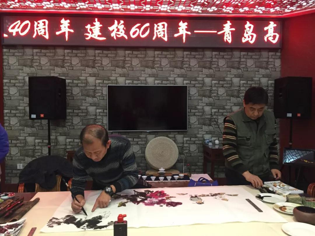 """青岛高新职校举办""""庆祝改革开放40周年 建校60周年校友书画展"""""""
