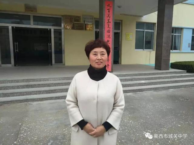 最是傲雪梅,凌寒咏歌开--莱西一中初中部最美师生之刘咏梅老师