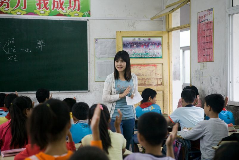全面改善乡村教师待遇 青岛出台六大举措力促乡村教育发展