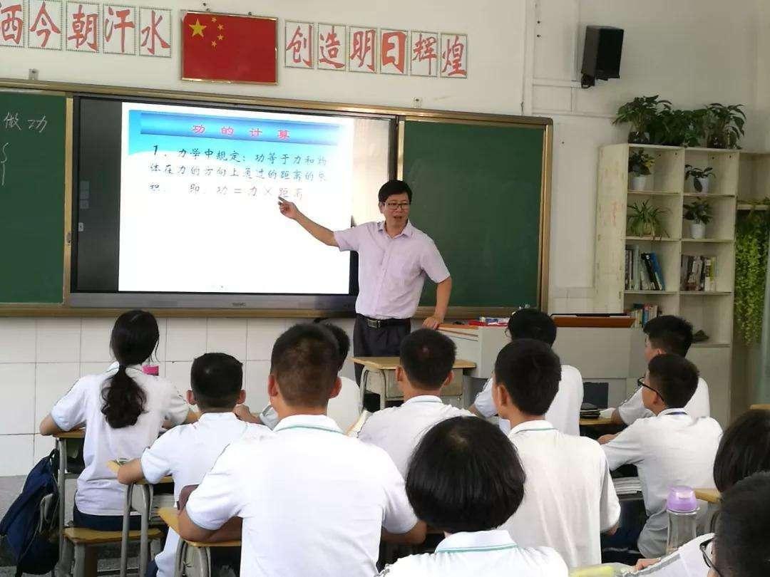 厉害了!青岛市被确定为教育部高中物理学科教研基地