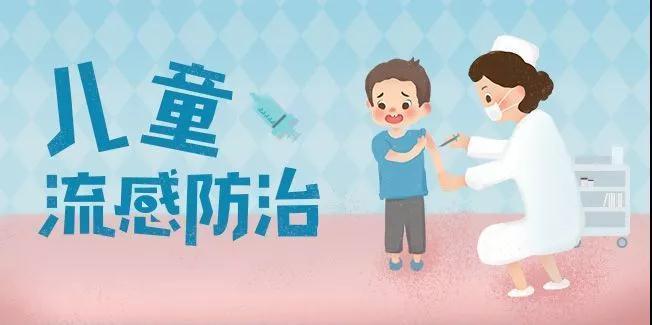 """大降温!警惕冬季流感,专家教您如何保护自家娃不""""中招"""""""