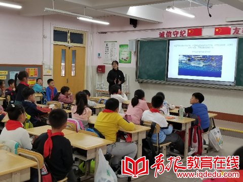 市实验小学三年级四班:海洋环保进行时