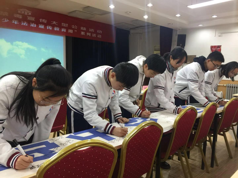 """拒绝毒品""""声·命""""公益活动在青岛外事服务职业学校举行"""