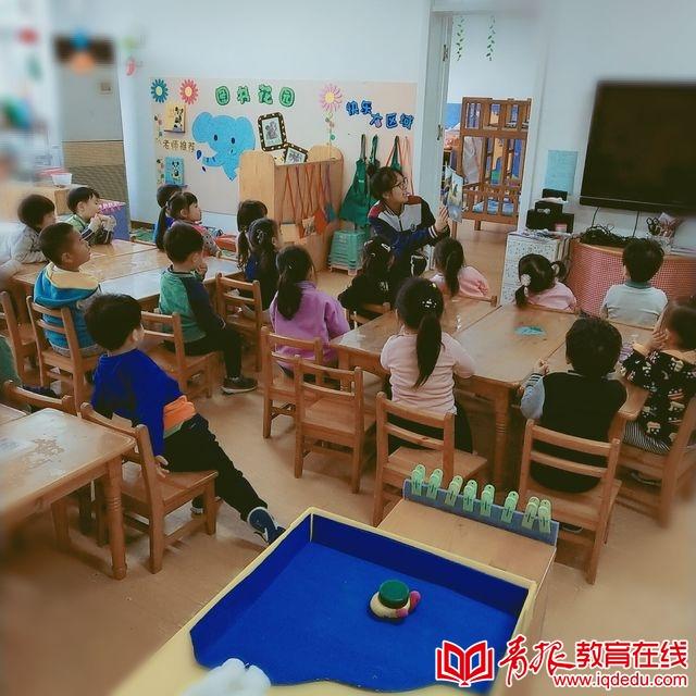 青青益行 | 青岛幼儿师范学校:溢满书香, 墨芳染童心