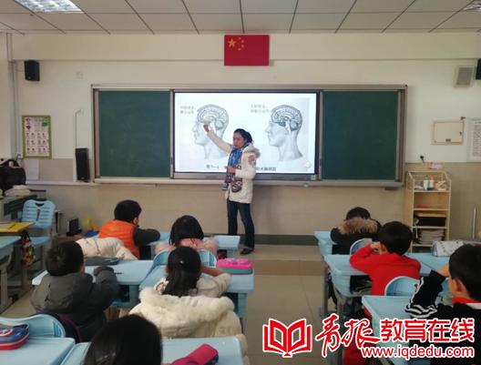 嘉峪关学校二年级六班:儿童情绪管理课