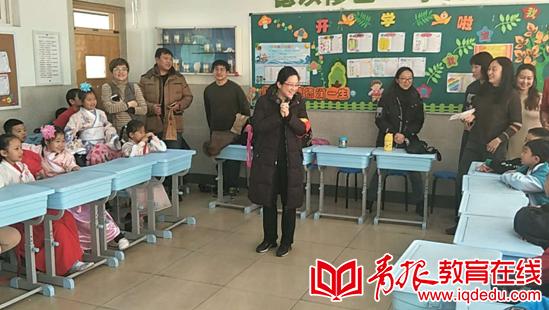 嘉峪关学校二年级5班:传承中华文脉,弘扬国学文化