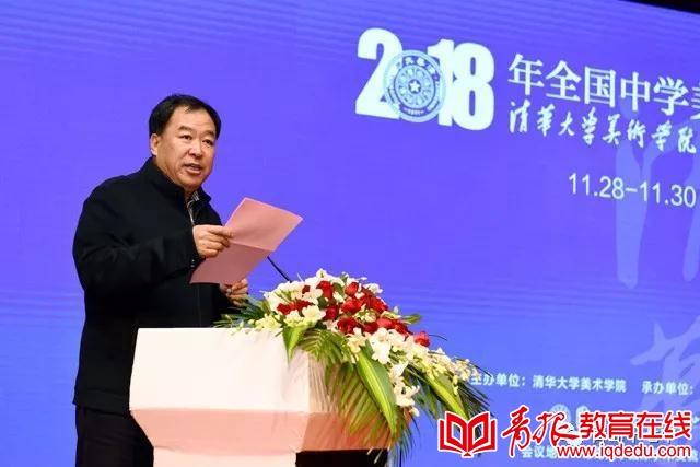 青岛十七中的2018年:积极变革 亮点纷呈