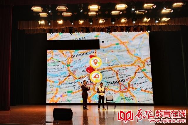 全新烧脑游戏上线——青岛二中举办最强智能大赛,在游戏中探寻人工智能的奥秘