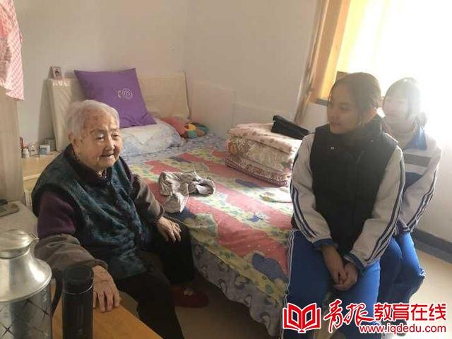 青青益行 | 青岛旅游学校:志愿者重回百善老年公寓