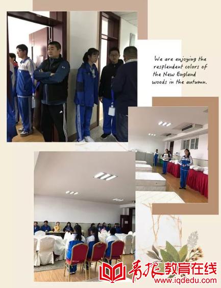 青青益行 | 青岛旅游学校:服务大赛,提升自我