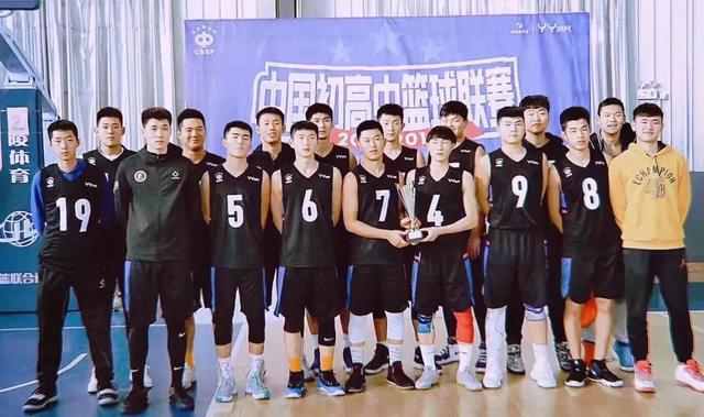青岛崂山一中篮球队荣获中国高中篮球联赛山东赛区高中男子组季军
