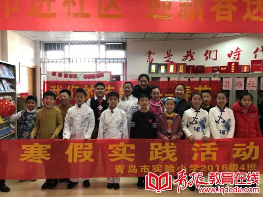 市实验小学三年级四班:红领巾进社区 迎新春送温暖