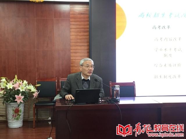 上海专家青岛三中支招新高考  命题要钻进学生心里