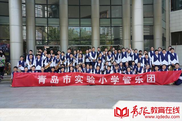 市实验小学管乐团:践行十个一,上海展风采