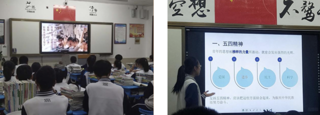 青岛三十九中:青春心向党,建功新时代