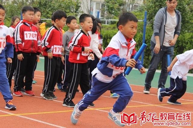 """青岛宁安路小学:践行""""十个一"""" 春季运动会火热开跑"""