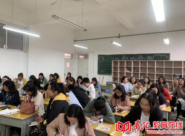 思中求进,总结提升 莱西市香港路小学举行期中质量分析会