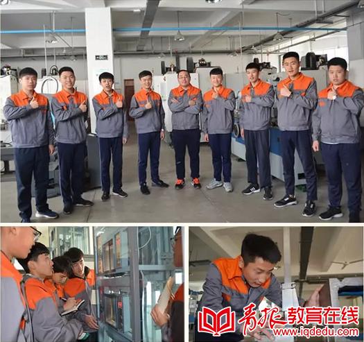 高新职业学校:千平米基地千万元设备 助学生掌握社会新职业