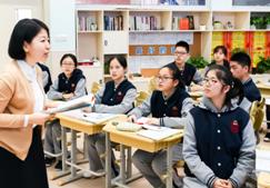青岛九中2019年中考招生问答(一):招生计划 特色班