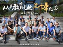 青岛九中2019年中考招生问答(五):学生发展和师资