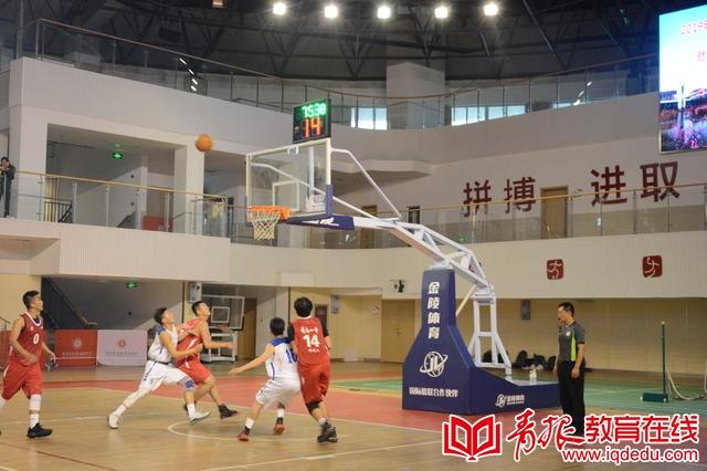 快看榜单!全国学生运动会测试赛篮球比赛在青落幕